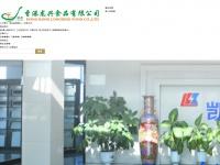 imaginarydimensions.com
