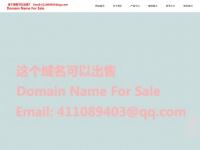 hondonvalleyrentals.com