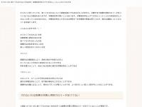 vanessadrewgardendesign.com