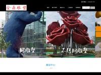 vc-hosting.com