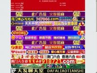 sjlgroupofcompanies.net Thumbnail