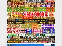 歯科口腔外科でのインプラント治療