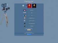 casting.me Thumbnail