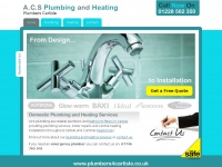 Plumbers Carlisle - ACS Plumbing & Heating - Boiler Repairs - Bathroom Fitters - Central Heating Installation - Boiler Servicing Carlisle