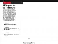 autism-world.com