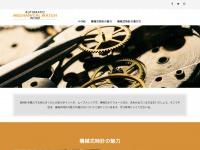 grapevine-gourmet.com
