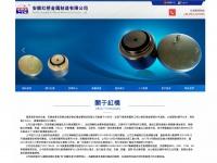 hexellwylie.com