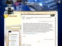 outzone.org