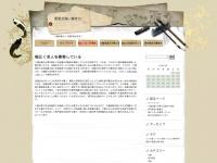corby-online.net