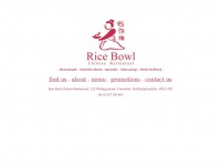 Ricebowltowcester.co.uk
