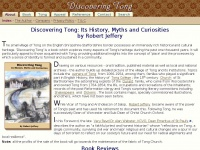 discoveringtong.org