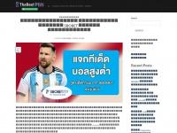 harpmall.com