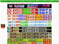 darrellgale.com