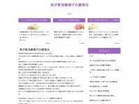 worcester-aluminium.com