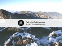 taiwanappg.org.uk