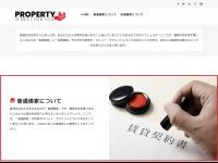 kwells.org