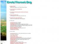 Eretzyisroel.org