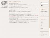 ystradgynlais.info