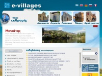 e-villages.org