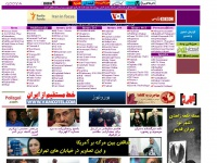 Gooya.com - Gooya :: The persian portal of Iran News and Directory of Iranian Sites