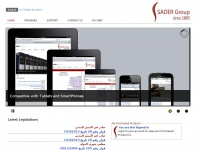 SADER Publishers Lebanese Laws Library