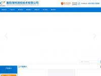 websiteweaving.com