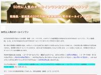 georgina-library.com