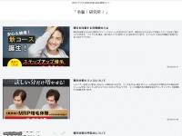 designcrave.com