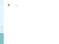 vision2voice.ca Thumbnail