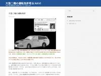 woaasrhockey.com