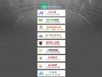 hendrikshomes.com