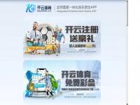 gaybands.org