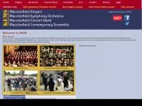 kems.org.uk