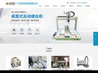 skycitycondos.com