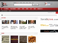 3arabtv.com - 3arabtv - The Arabic TV Community
