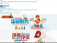 motznik.com