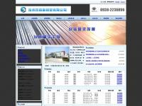latticepress.com