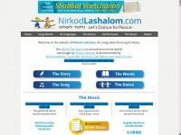 nirkodlashalom.com