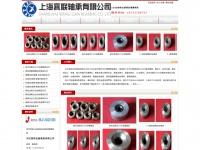 goatblower.com