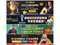copacoliquors.com