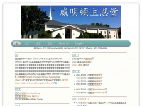 wcec-home.org