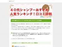 solsticewebsite.com