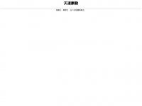 firewalkercreative.com