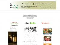 hanamizuki.us