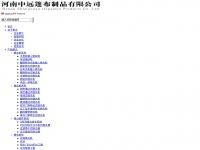balerrepairs.com