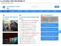 Giovannimeoni.com