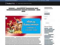 wartimeleicestershire.com