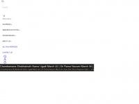 hindutempleofatlanta.org