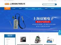 scovillejewelers.com