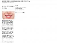 iowacycling.org